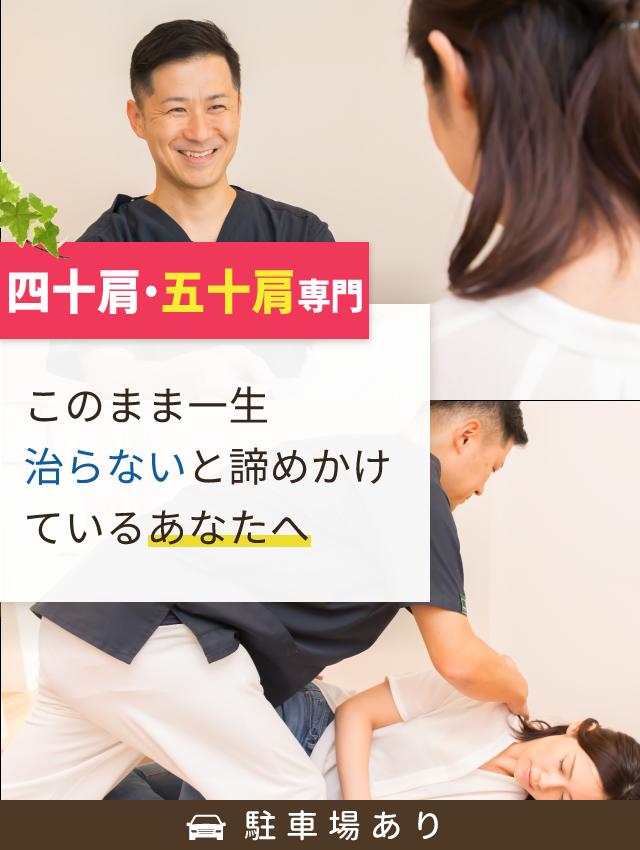 side-main-06-4050kata